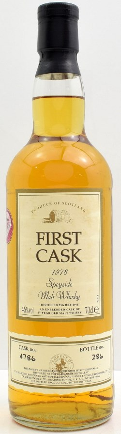 The Dramble reviews Glenlossie 1978 27 year old First Cask