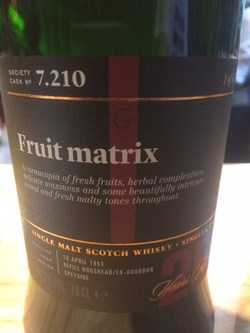 The Dramble reviews SMWS 7.210 Fruit matrix