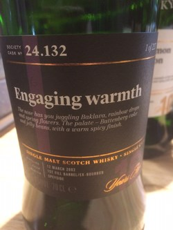 The Dramble reviews SMWS 24.132 Engaging warmth