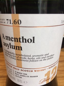 The Dramble reviews SMWS 71.60 A menthol asylum