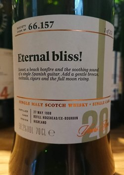 The Dramble reviews SMWS 66.157 Eternal bliss