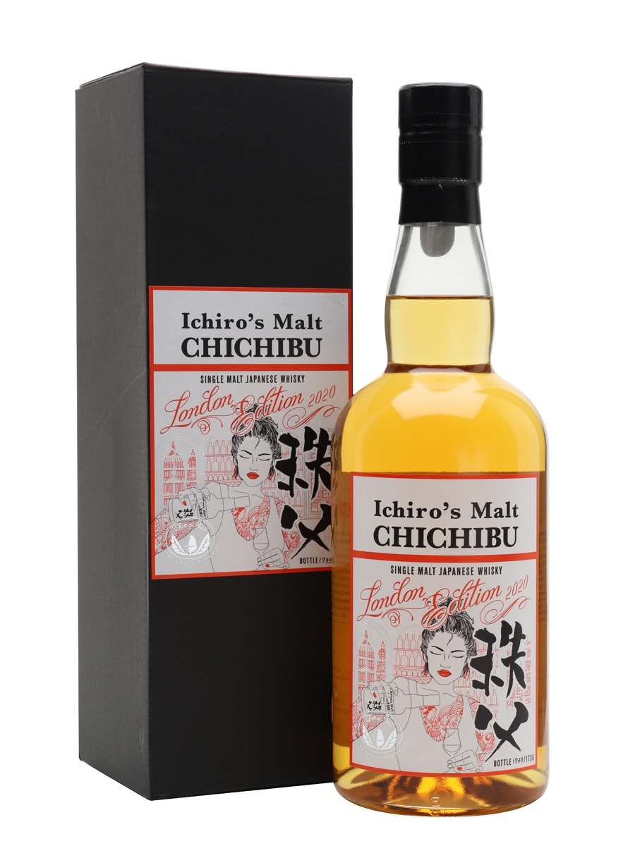 The Dramble reviews Chichibu London Edition 2020
