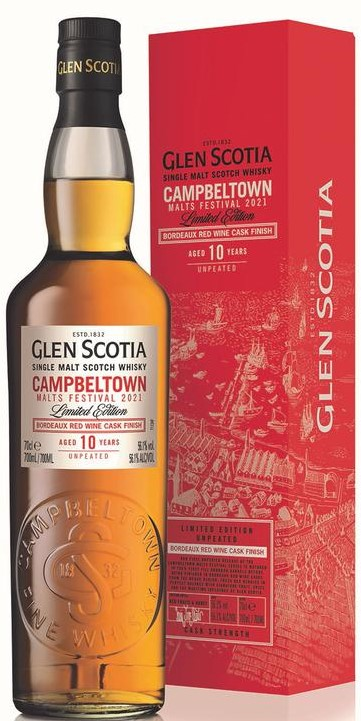 The Dramble reviews Glen Scotia 10 year old Campbeltown Malts Festival 2021