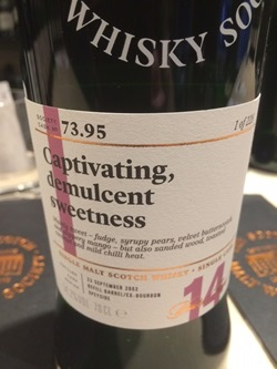 The Dramble's tasting notes for SMWS 73.95 Captivating, demulcent sweetness