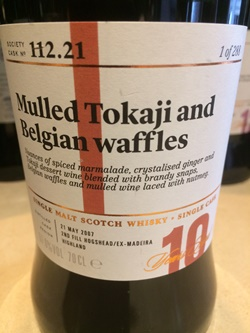 The Dramble's tasting notes for SMWS 112.21 Mulled Tokaji and Belgian waffles