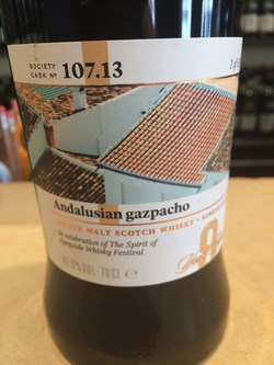 The Dramble's review of SMWS 107.13 Andalusian gazpacho