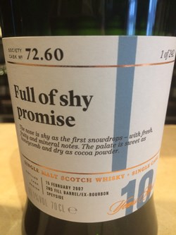 The Dramble's review of SMWS 72.60 Full of shy promise