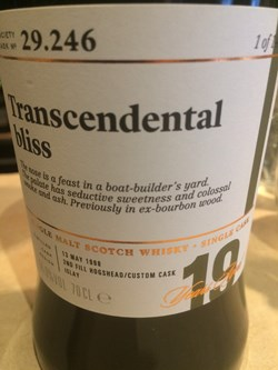 The Dramble's review of SMWS 29.246 Transcendental bliss