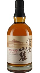 The Dramble's tasting notes for Fuji Sanroku 50