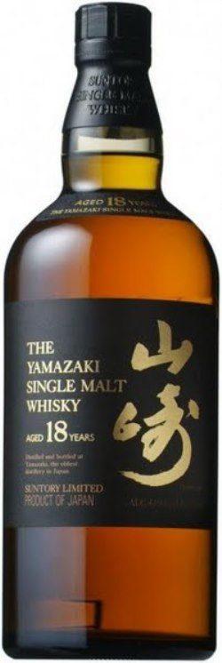 The Dramble's tasting notes for Yamazaki 18 year old